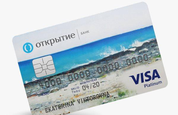 Лучшие карты VISA SIGNATURE: ТОП 6 предложений банков