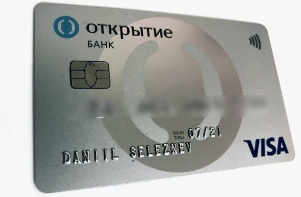 Процедура пополнения карты банка Открытие