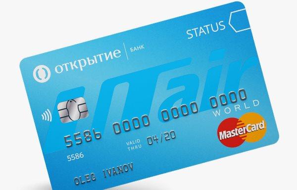 Оформление перевыпуска карты в банке Открытие