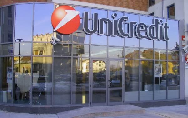 Процедура блокировки карты в Юникредит банке