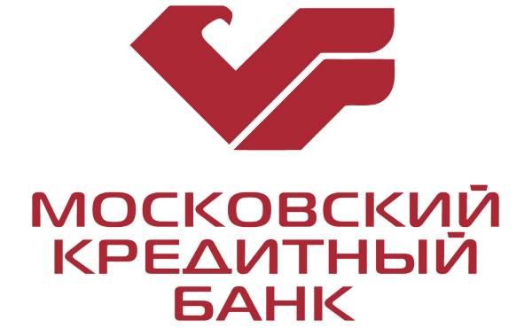 Блокировка карты в МКБ банке