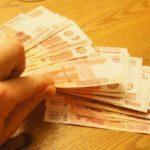 Где промсвязьбанк внести деньги