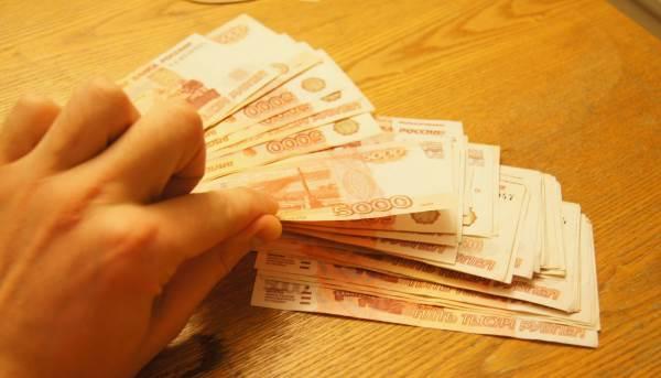 Оформление отсрочки кредита в МКБ