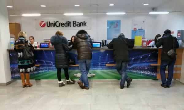 Перевыпуск карты в Юникредит банке