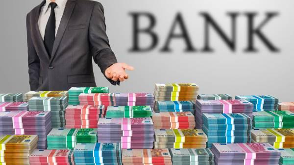 Рефинансирование кредитов в Юникредит банке