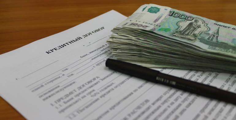 Отказ от страховки по кредиту в Восточном банке