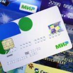 Изображение - Ситибанк рефинансирование кредитов других банков zakrytie-kreditnoy-karty-vostochnogo-banka-150x150