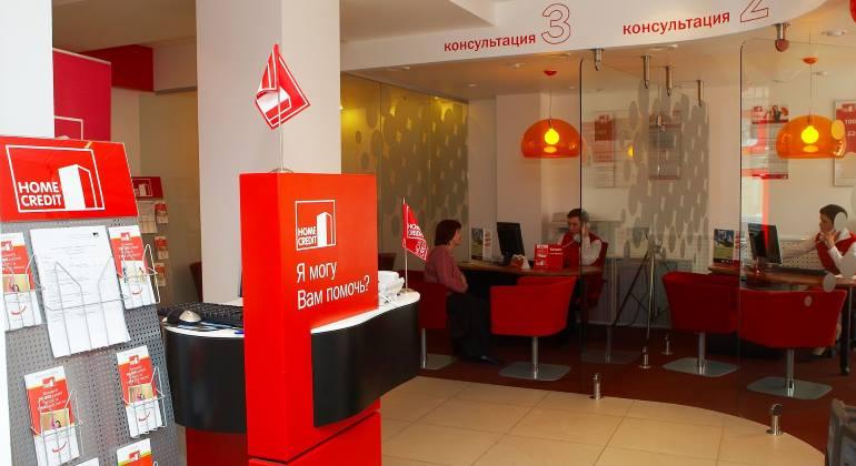 Кредитные каникулы в Хоум Кредит банке по потребительским кредитам