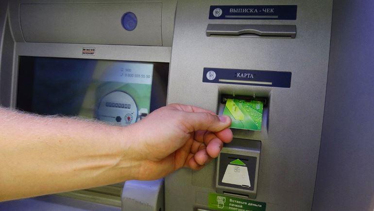 Банкоматы партнеры ОТП банка без комиссии