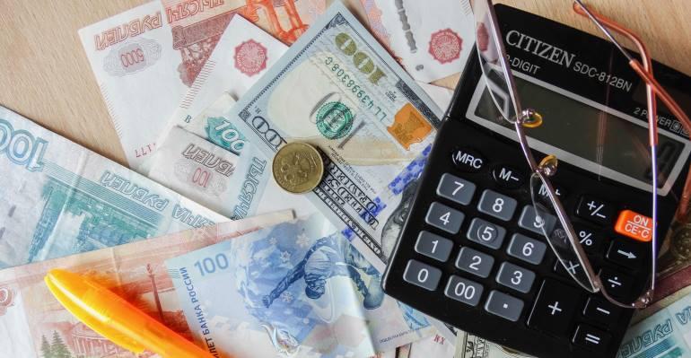 Изображение - Ситибанк рефинансирование кредитов других банков kak-oformit-refinansirovanie