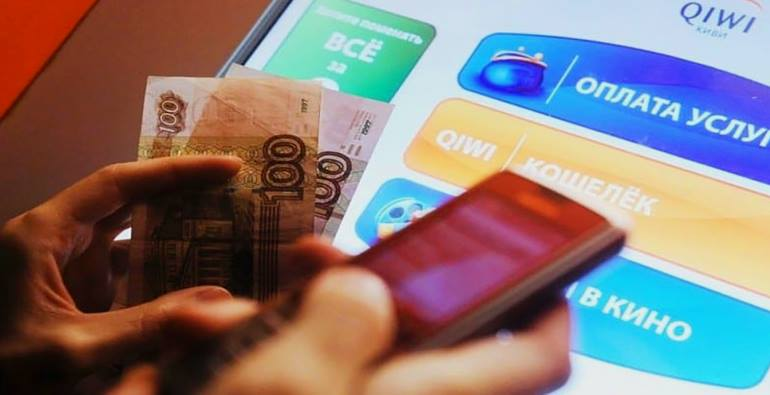 Перевод денег с карты Хоум Кредит банка на карту Сбербанка