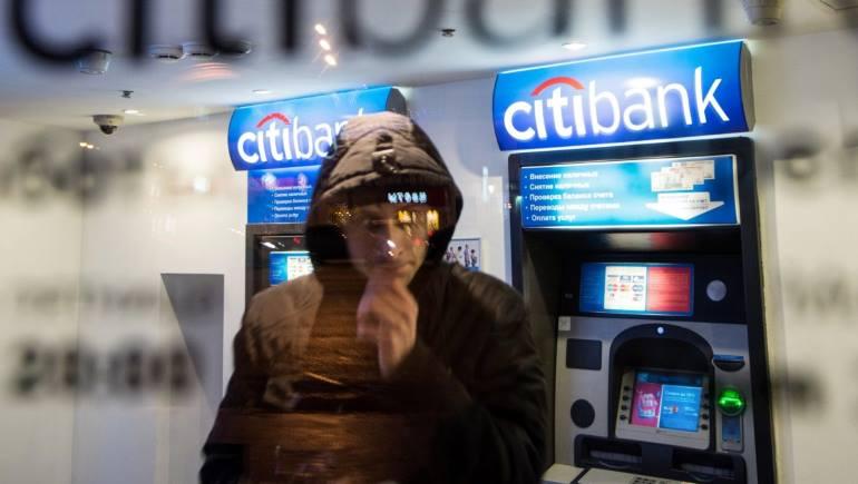 Онлайн заявка на кредитную карту Ситибанка