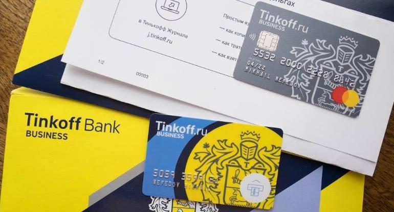 Отмена платежа в банке Тинькофф