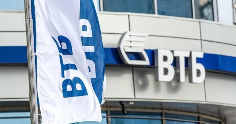 Тарифы РКО в банке ВТБ