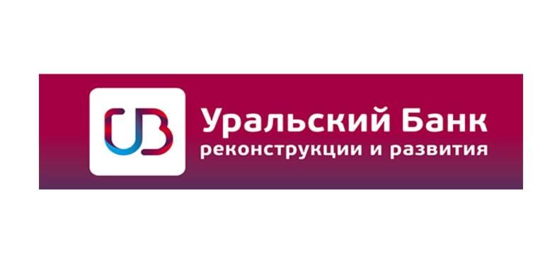 Кредитование вУБРиР банке