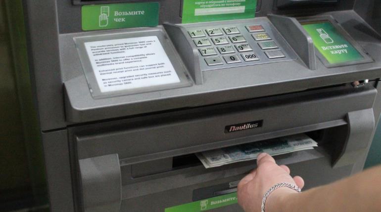 Банкомат снял деньги, но не выдал - что делать?