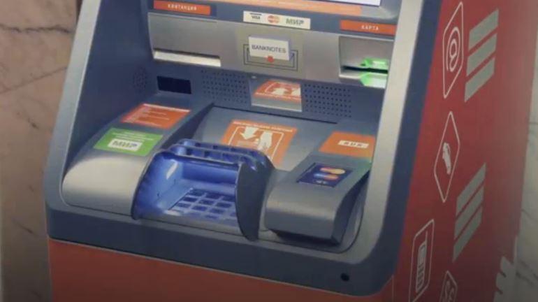Банкомат выдал больше денег - что делать?