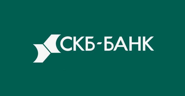 Онлайн заявка на кредит наличными в СКБ банке