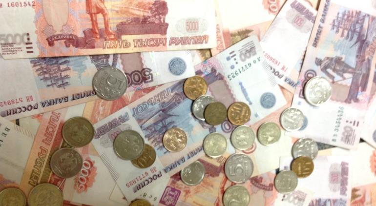 Онлайн заявка на займ в Мили