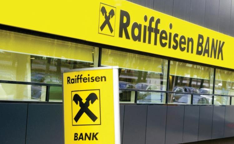 Расчетный счет для ООО в Райффайзенбанке