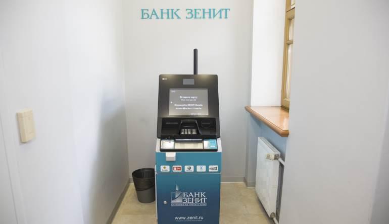 Банкоматы партнёры банка Зенит