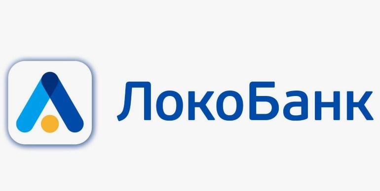 Банкоматы партнёры Локо Банка