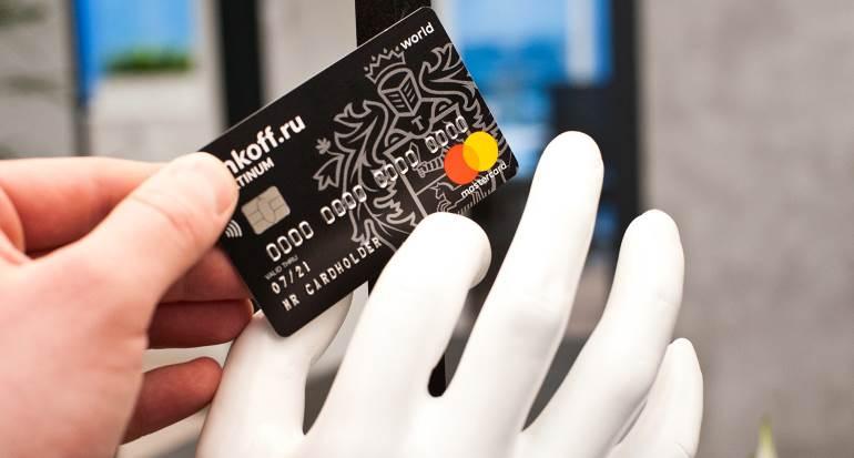 Кредит для бизнеса в Тинькофф банке