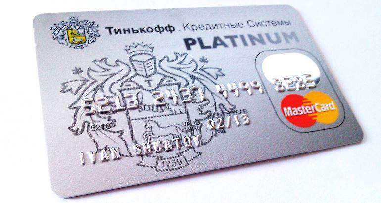 Кредитная карта с лимитом 100000 рублей