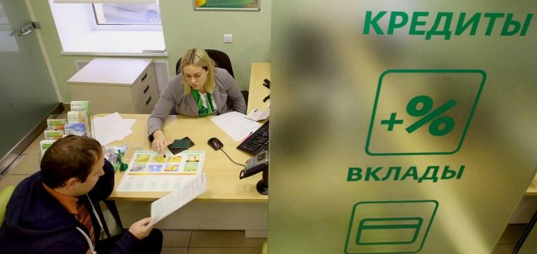 получить кредит неработающему пенсионеру в москве