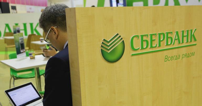 Срок рассмотрения заявки на кредит в Сбербанке