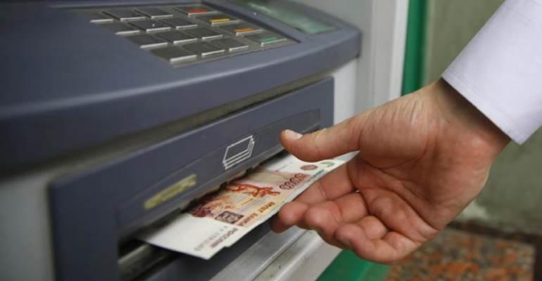 Банкоматы партнёры СДМ банка, где можно снять деньги без комиссии