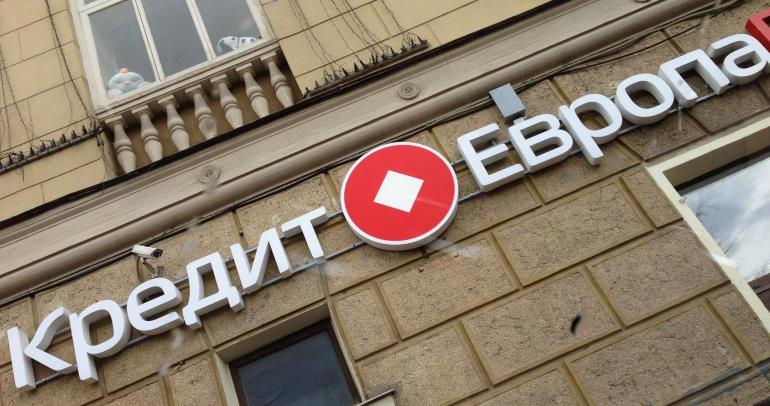 Онлайн заявка на кредитную карту от Кредит Европа банка