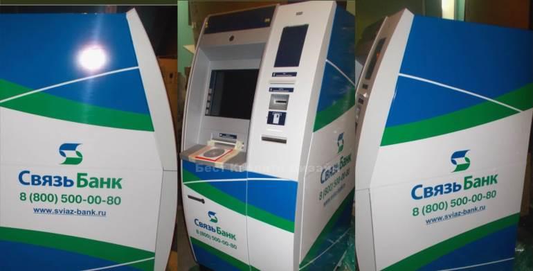Кэш-ин банкоматы – что это такое?