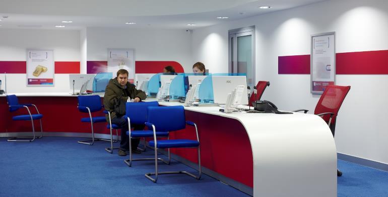 Расчетный счет для ООО в УБРиР банке