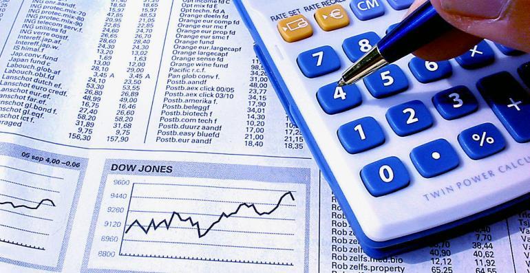 Тарифы и стоимость обслуживания
