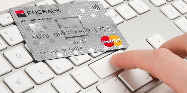 Использование чужой банковской карты: штраф и ответственность