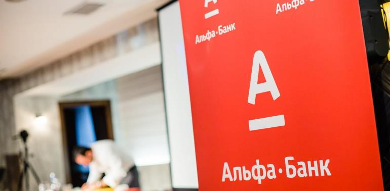 Как отменить платёж в Альфа банке?