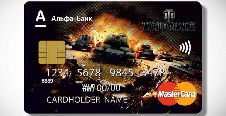 карта Альфа-Банка «Ворлд оф Танкс» (World of Tanks)