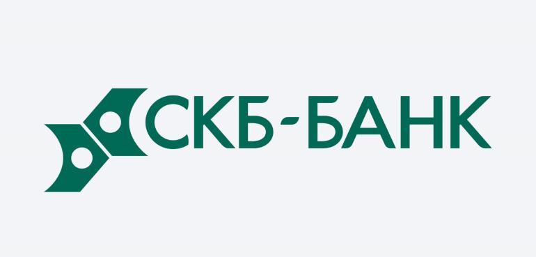 СКБ Банк - кто может обратиться за кредитом