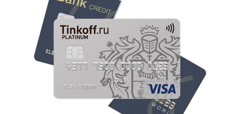 Кредитные карты без справки 2 НДФЛ: ТОП 6 предложений