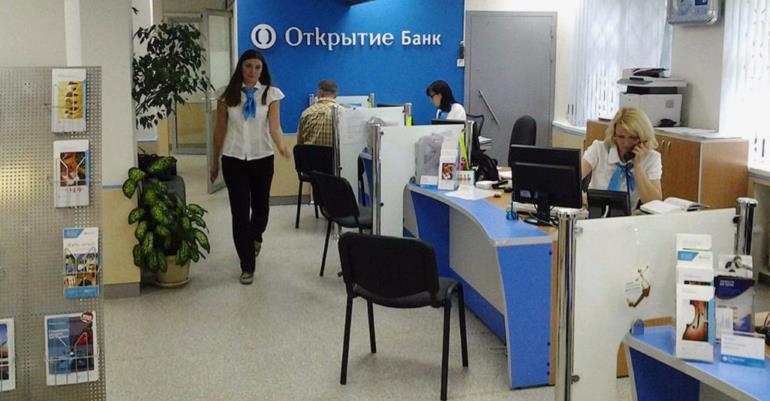 Онлайн заявка на кредит в банке Открытие