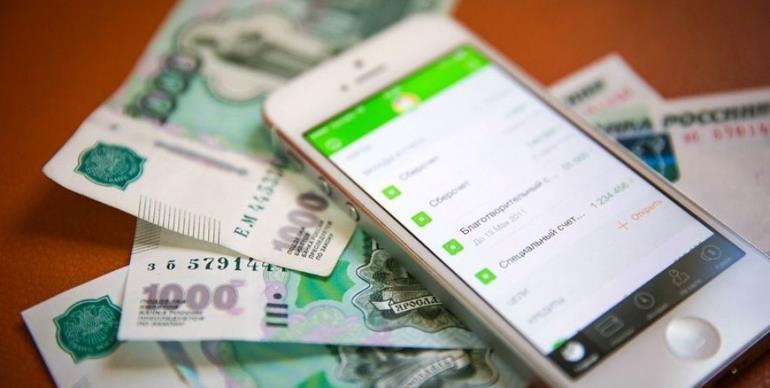 Варианты быстрого закрытия кредита в Сбербанке