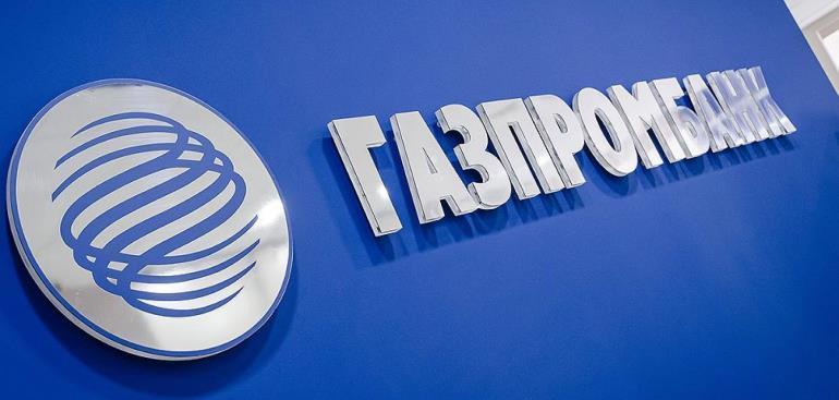 Оформление онлайн-заявки на кредит в Газпромбанке