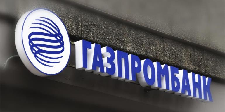 Онлайн заявка на кредит в Газпромбанке