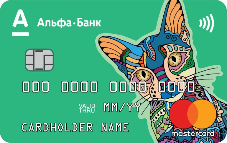 дебетовая карта от Альфа банка для ребенка
