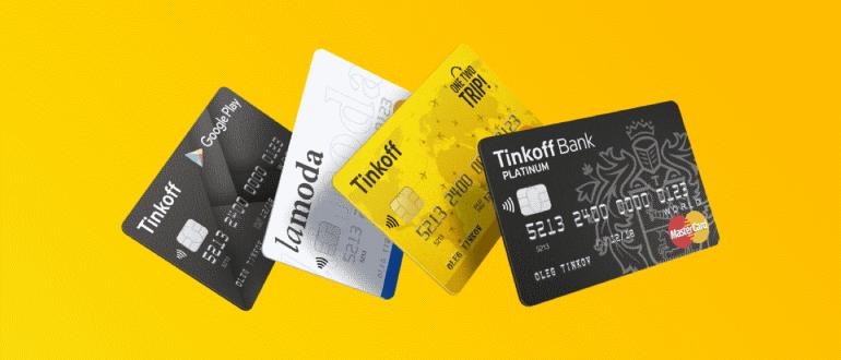 Лучшая дебетовая карта Тинькофф банка
