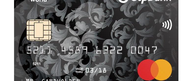 Онлайн заявка на дебетовую карту ОТП банка