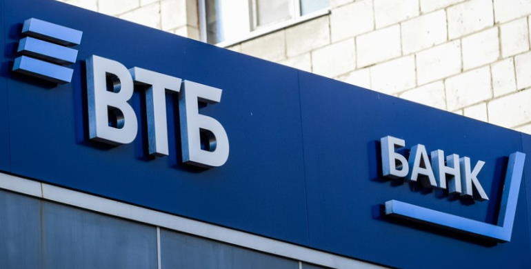 статус заявки на кредит в ВТБ банке