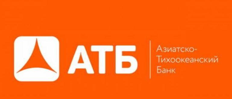 кредитные карты АТБ банка