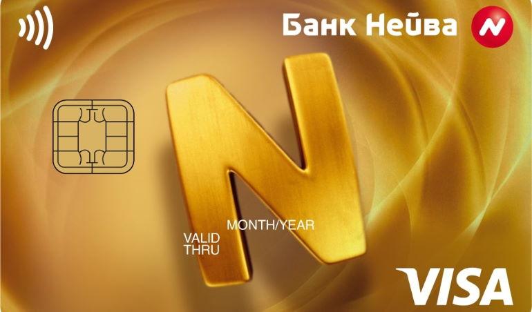 Онлайн заявка на дебетовую карту Нейва банка